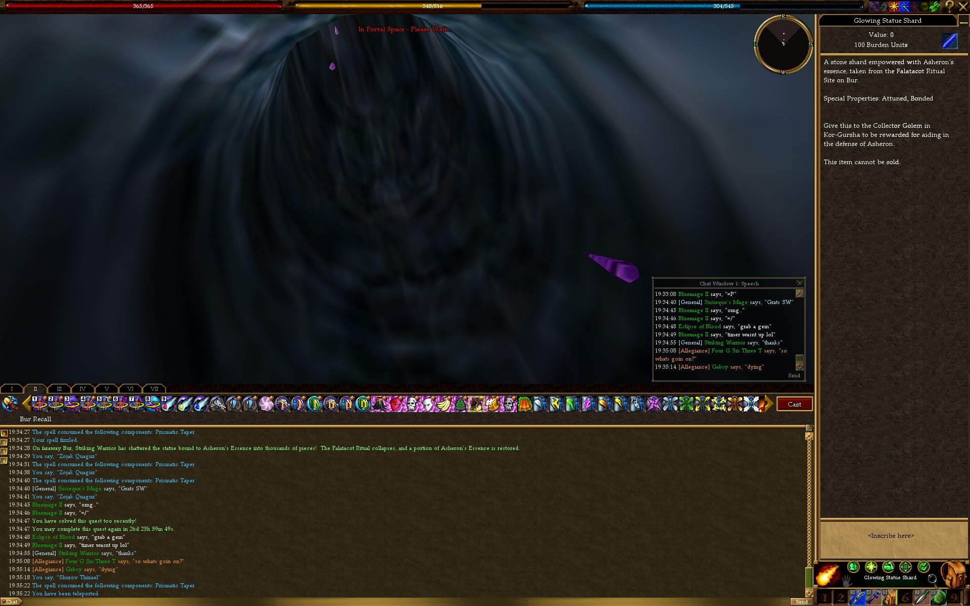 Screenshot00688